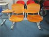排椅生产排椅,连排连坐椅子,会议培训排椅,软座包布排椅