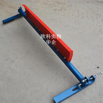 H型聚氨酯清掃器皮帶機清掃器聚氨酯清掃器廠家