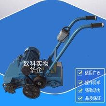 手推式马路清理机混凝土电动清灰机图片