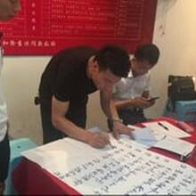 中国培训网,企业培训网,企业管理网,培训机构,企业内训