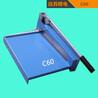 PCB裁板机切板机电路板切割机C60带透明保护罩