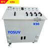 工业级孔化箱智能过孔电镀机PCB孔金属化镀铜设备K90