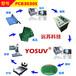 PCB板制作设备实验室招标制板方案快速物理打样设备PCB3030S