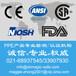 PPE产品CE认证ANSI认证