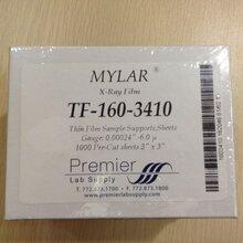 XRF专用方形薄膜--美国PremierTF-160-3410#