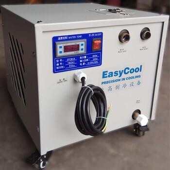 小型冷水机(EPC07)