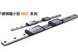 台湾PMI银泰低组装两孔法兰滑块MSB30TESSFCN