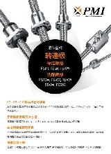 原装台湾PMI银泰滚珠丝杆RSVW-R3210-2.5机械传动滚珠螺杆图片