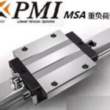 直线导轨台湾银泰原装直线导轨PMI直线滑轨高组装系列
