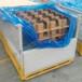 清远英德市折叠金属箱可堆式铁皮周转箱英德市金属周转箱租赁