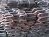 都匀玛钢锅炉炉排铸钢老品牌厂家