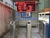 内蒙古全高转闸门禁考勤车牌识别系统呼和浩特包头栅栏道闸停车场设备厂家