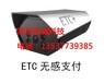 烏魯木齊ETC車牌識別無人值守系統,ETC+車牌雙模識別一體機
