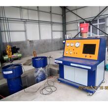 气瓶外测法水压试验机原理无缝气瓶认证水压外测法测试台
