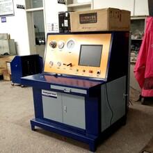 气瓶外测法水压试验仪原理外测法水压检测台价格