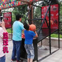 北京周年慶活動暖場設備租賃籃球機出租電玩投籃機圖片