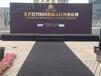 北京雷亚架舞台搭建