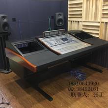 录音棚控制台,各类控制台/操作台个性化定制图片