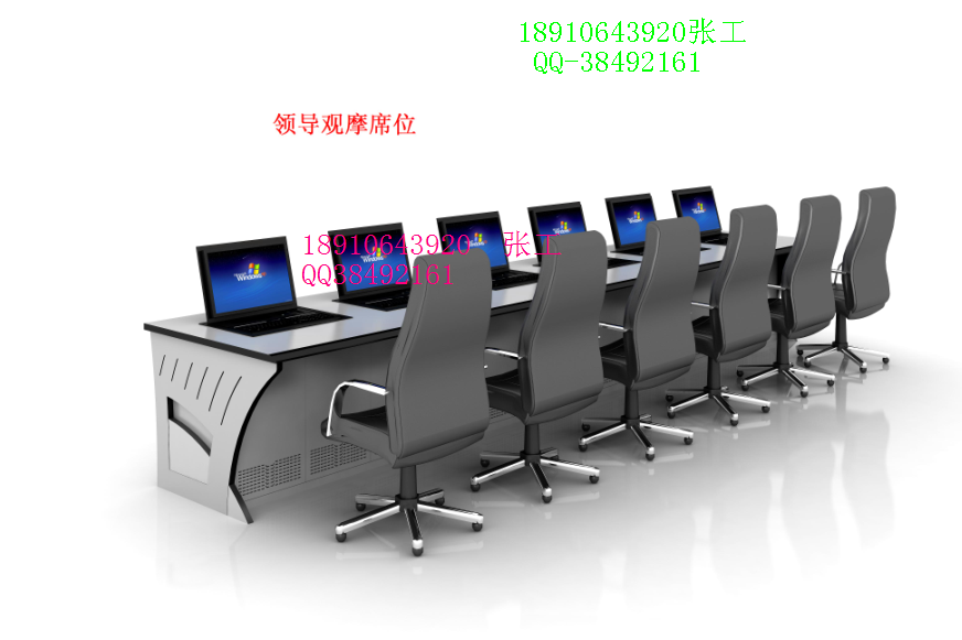 指挥中心定制电力控制台,调度台,指挥台,操作台专家