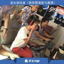 乡镇热门挣钱项目模拟学车训练馆月入3万图片