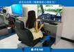 县城小生意做什么代理模拟学车机项目