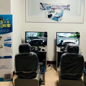 新興小本生意代理汽車駕駛訓練機