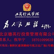 北京影视公司注册代理,北京影视公司注册,北京影业公司注册,广电许可证代办