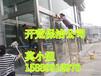 广州清洁公司新租办公室搞卫生办公室全面打扫写字楼保洁