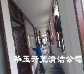 海珠区江南中周边装修后家庭卫生打扫海珠区清洁公司
