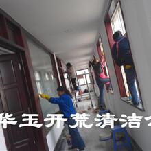 白云区保洁公司嘉禾望岗附近家庭开荒保洁地板清洁打蜡