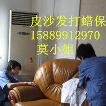 辦公椅上時間未清洗還能清洗干凈嗎?找華玉專業清洗沙發椅子的公司