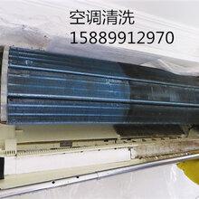 越秀区水荫路空调清洗保养公司专业空调挂机,中央空调深层清洁服务