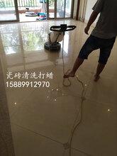 白云区房间地板不亮了找广州华玉地板打蜡护理公司