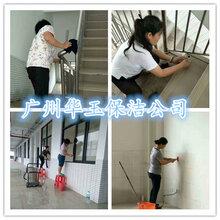 花都区家庭保洁,新装修的房子搞卫生,全屋除尘装修痕迹清理