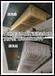 广州礼堂、酒店大型水晶灯具清洗翻新,水晶灯免拆清洗服务