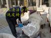 海珠区沙发清洗真皮沙发清洗保养广州专业洗沙发公司