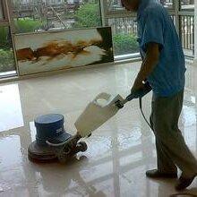广州市二手房地板清洁,木地板打蜡,瓷砖污渍清洗抛光