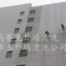 增城外墙清洗公司,高空清洗铝塑板、瓷砖、玻璃幕外墙