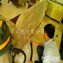 白云区清洗沙发座椅收费较低的清洁公司,专业清洗沐足沙发、办公椅