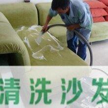 番禺節能科技園清洗沙發辦公椅,專業椅子去污消毒清潔公司