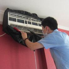 柜式空调清洗,挂机清洗,家用商用中央空调深度清洁杀菌