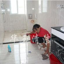 天河北路專業衛生清潔公司,裝修后家庭專業開荒保潔