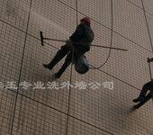 白云區江高鎮洗外墻公司,廣州玻璃幕墻瓷磚鋁板等外墻清洗