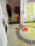 高德置地廣場商場開荒清潔,天河區珠江新城工程開荒裝修后搞衛生