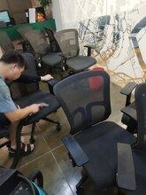 供應番禺皮椅辦公椅清潔,網面布面電腦椅清洗,沙發除螨除異味