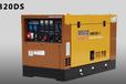 日本電王柴油水冷發電電焊機HW320DS,45-300A,管道纖維素氬弧焊機