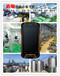 石油化工行业用的防爆手机
