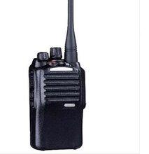 防爆手机对讲机