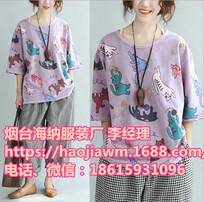 女装,女t恤,大码上衣,春季新款女装图片