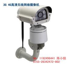 4G枪式摄像头3G4G无线网络摄像机4G高清夜视报警一体机远程监控